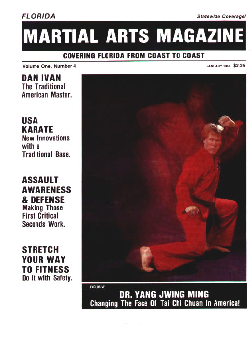 Art Calendar Business Magazine : Fmam martial arts business magazine